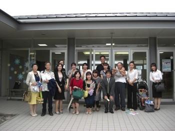 ブログPDH鍵和田さんCIMG1258.jpg