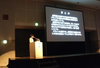 学会講演DSCF0738.JPG