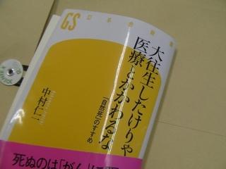 SANY0405.JPG