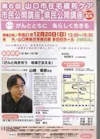 Scan400025.JPG