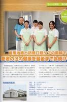歯科衛生士img114.jpg